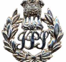 Official_Logo_of_the_Indian_Police_Service